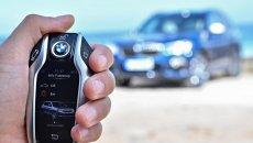 Hati-hati Jaga Smart Key, Bisa Keluar Duit Jutaan Rupiah Kalau Sampai Bermasalah