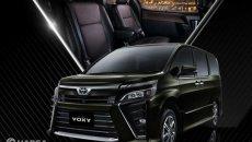 Daftar Harga Toyota Voxy: Mobil MPV Dengan Pilihan Warna Yang Banyak Diminati