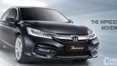 Daftar Harga Honda Accord: Desain Mewah Serta Mengesankan