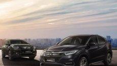 Daftar Harga Honda HR-V April 2019 : Mobil SUV Tangguh Banyak Pilihan Warna