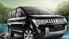 Daftar Harga Mitsubishi Delica 2019 : Mobil MPV Dengan Dimensi Kabin Luas