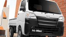 Review Daihatsu Himax 2016 : Mobil Pick Up Cocok Untuk Para Pebisnis
