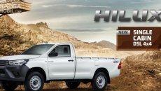 Daftar Harga Toyota Hilux S-Cab: Mobil Fungsional Tampilan Stylish