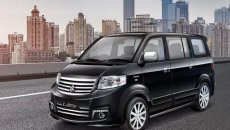 Daftar Harga Suzuki APV New Luxury 2019 : Mobil Keluarga Berkelas Dengan Beragam Kelebihan Istimewa