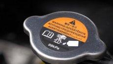 Perhatikan Kodenya Sebelum Ganti Tutup Radiator Aftermarket