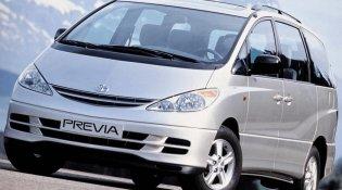Review Toyota Previa 2000: Mobil Minivan Dengan Kapasitas 8 Orang